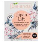 Bielenda Japan Lift 60+ Przeciwzmarszczkowy krem koncentrat rewitalizujący na noc 50 ml