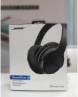 Słuchawki Bose SoundTrue AE2 MFI Charcoal Black